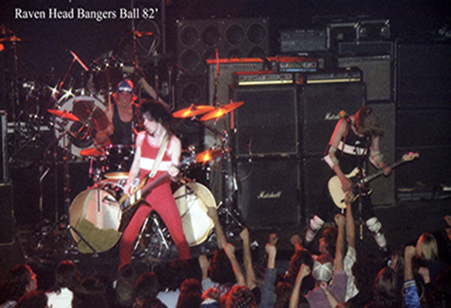 Head Banger Ball 1982